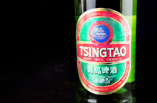Wide selection of Asian beers available